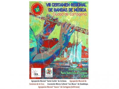 La Agrupación Municipal Santa Cecilia competirá el sábado 16 de febrero, en Cartagena, en el Certamen Regional de Bandas de Música